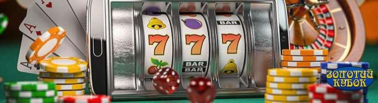 казино с выводом денег